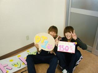 コピー ~ DSCF0142