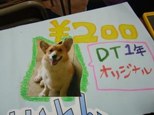 コピー ~ DSCF0178