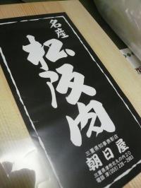 2_20121111230913.jpg