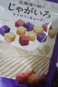 4_20121008231227.jpg
