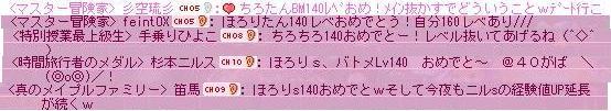 Maple110824_214727.jpg