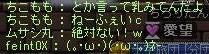Maple110901_235346.jpg
