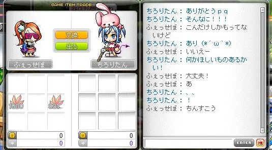 Maple110902_014910.jpg