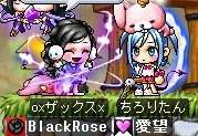 Maple110902_015207.jpg