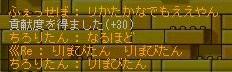 Maple110903_024257.jpg
