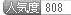 Maple110917_002203.jpg