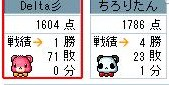 Maple110919_230445.jpg
