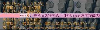 Maple111022_174049.jpg