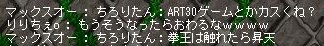 Maple111223_004804.jpg