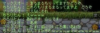 Maple111223_011649.jpg