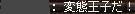 Maple120401_011216.jpg