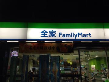 2014-10台北(1) (7)