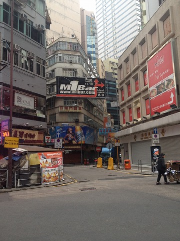 2014-12HongKong2 (1)