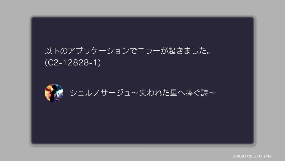 2012-05-02-212619.jpg