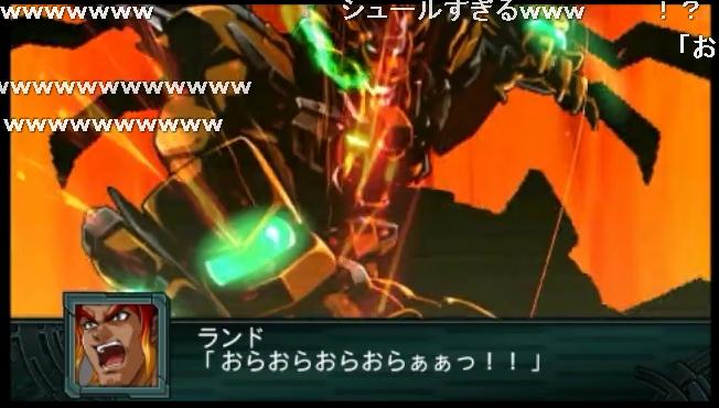 Baidu IME_2012-4-16_12-40-49