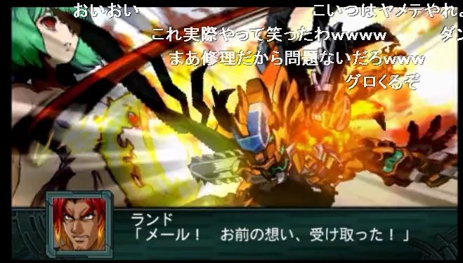 Baidu IME_2012-4-16_12-40-11