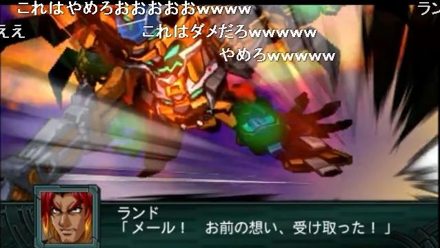 Baidu IME_2012-4-16_12-39-36
