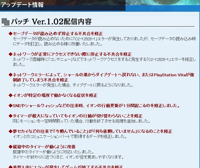 Baidu IME_2012-5-2_21-26-23