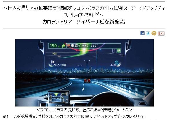 Baidu IME_2012-5-8_14-23-52