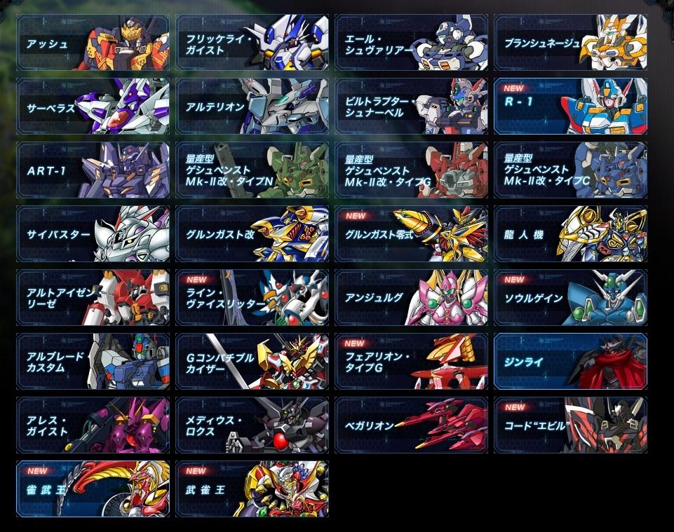 Baidu IME_2012-6-4_22-42-45