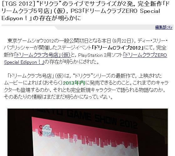 2012092201.jpg