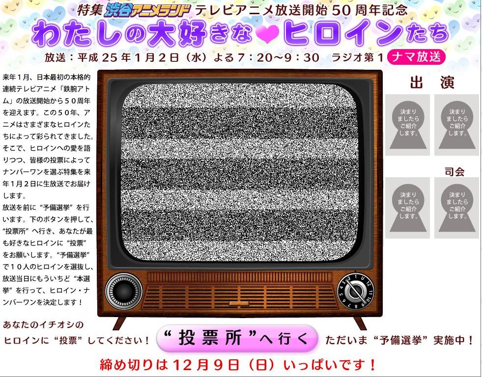 2012111502.jpg