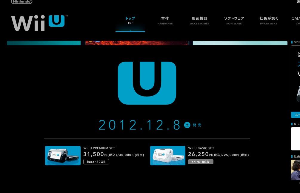 2012120803.jpg