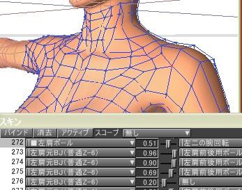 04sukin.jpg