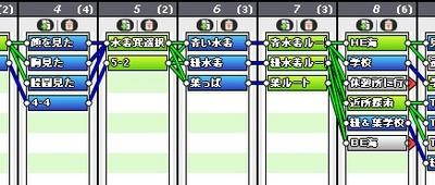 12aa002.jpg