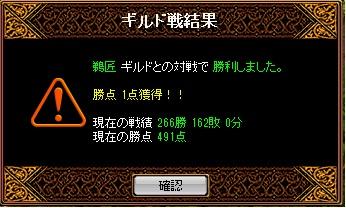 2010/9/8 Gv結果