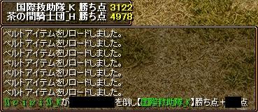 1215終盤2