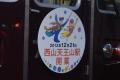 阪急-20131201-5