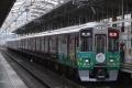 阪急-9307西山天王山ラッピング