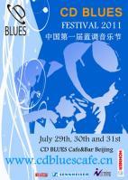CD BLUES FEST