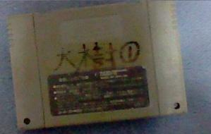 HNI_0010_20110608005704.jpg