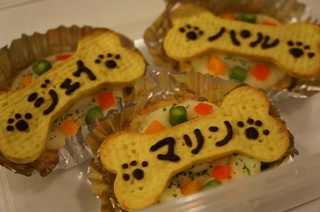 120204oyatsu.jpg