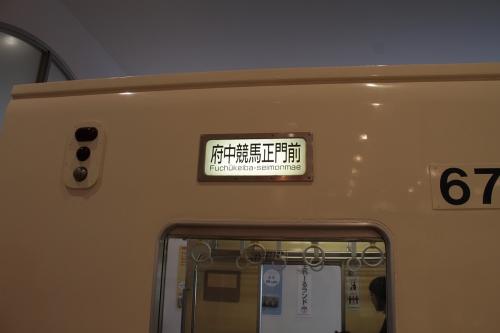 26731121-91