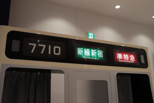 26731121-54