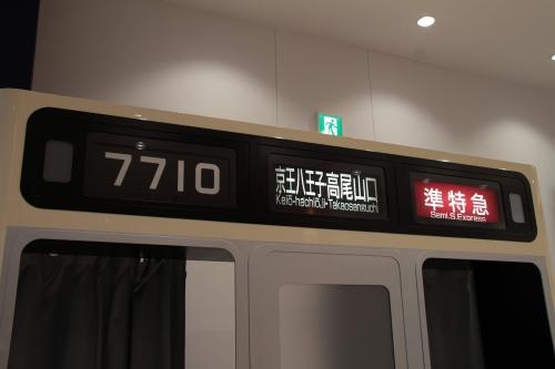 26731121-55