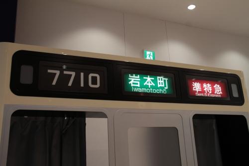26731121-57