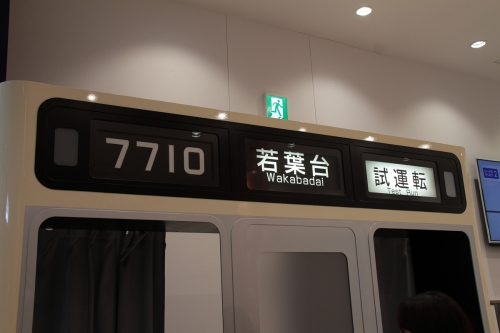26731121-59