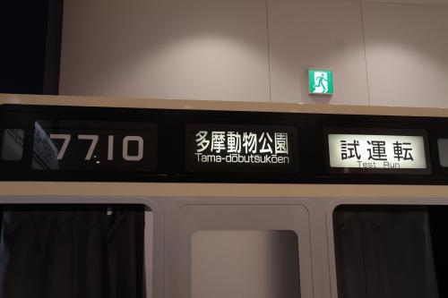 26731121-61