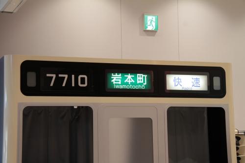 26731121-62