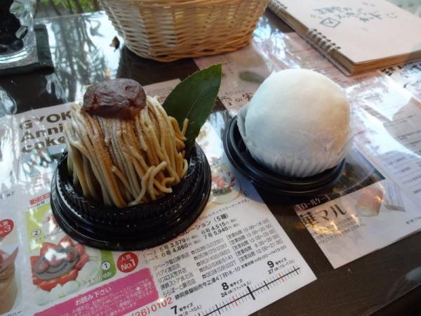 2014-10-25 磐田MT 104