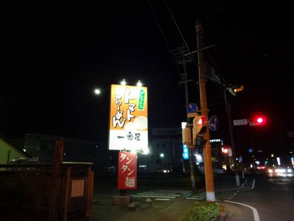 2014-10-25 磐田MT 110
