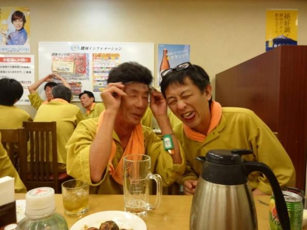 2014-11-15.16 駿河健康ランド 023