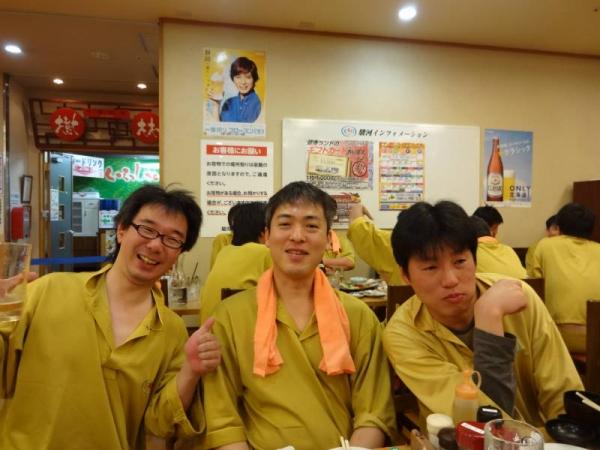 2014-11-15.16 駿河健康ランド 022