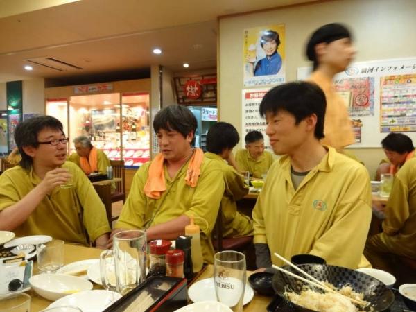 2014-11-15.16 駿河健康ランド 032