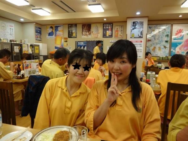 2014-11-15.16 駿河健康ランド 029