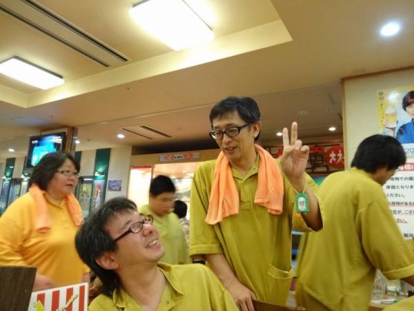 2014-11-15.16 駿河健康ランド 038